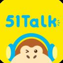 51Talk青少儿英语