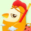 我养鸡贼6