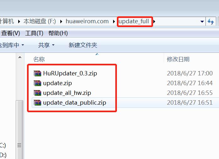 华为荣耀畅玩6X强制升级EMUI8.0(安卓8.0)系统教程