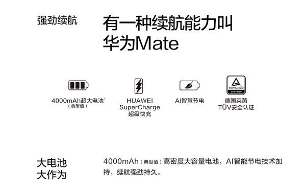 华为Mate20有无线充电功能吗?